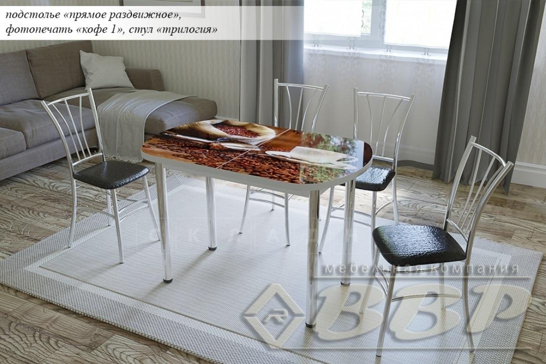 Стол раздвижной стеклянный с фотопечатью Кофе-1 150х70 см фото 2 | интернет-магазин Складно
