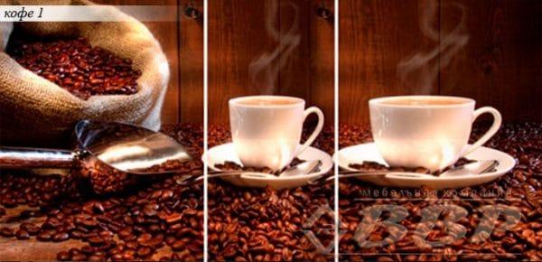 Стол раздвижной стеклянный с фотопечатью Кофе-1 150х70 см фото | интернет-магазин Складно