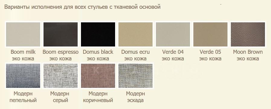 Стул массив Советский высокий фото 2 | интернет-магазин Складно