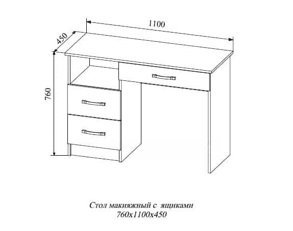 Туалетный столик с ящиками София белый глянец фото 3 | интернет-магазин Складно