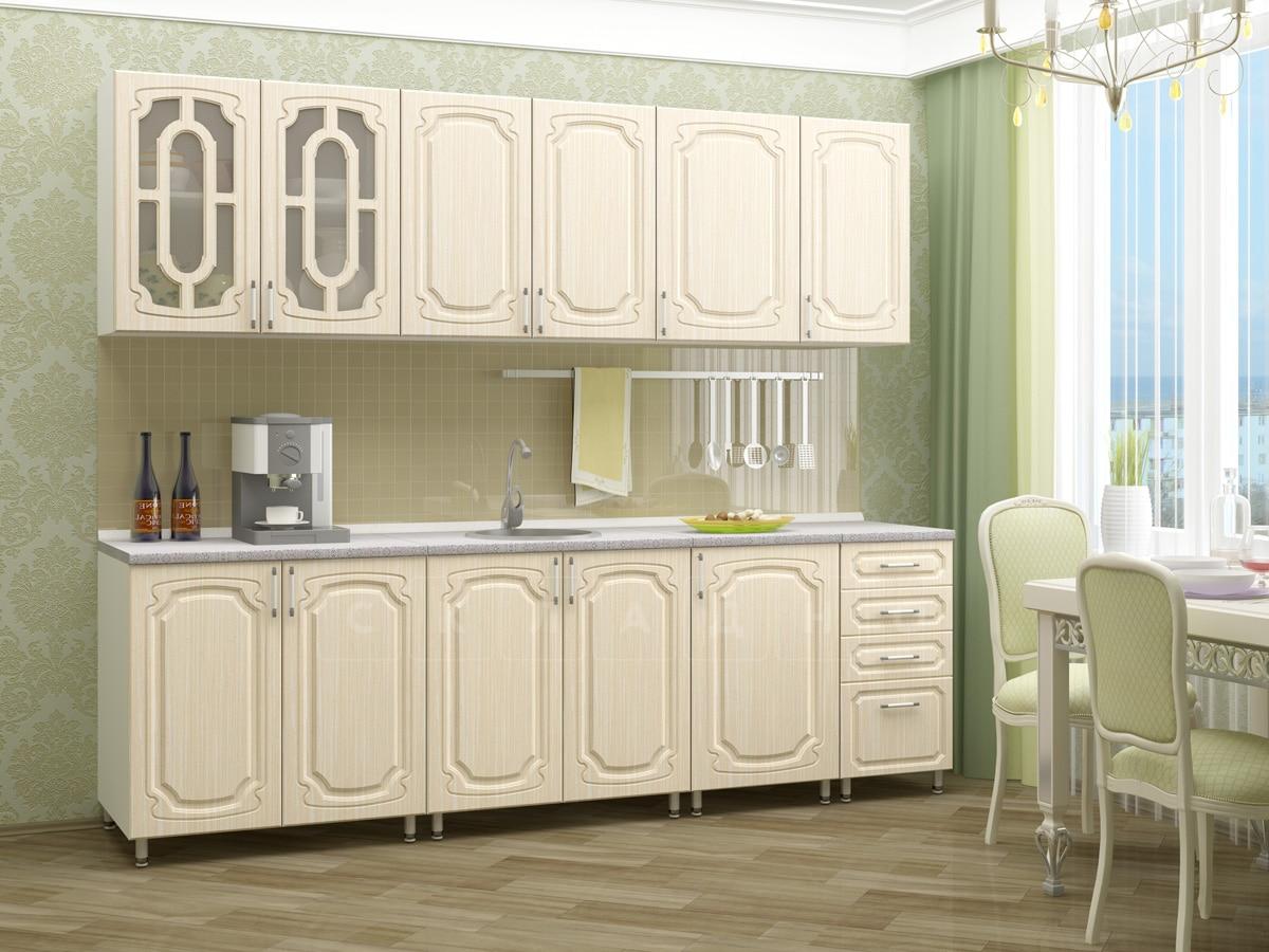 Кухонный гарнитур Жасмин 2,5 м фото 1 | интернет-магазин Складно