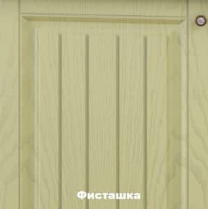 Кухонный гарнитур Хозяйка 1,5 м 12890 рублей, фото 6 | интернет-магазин Складно