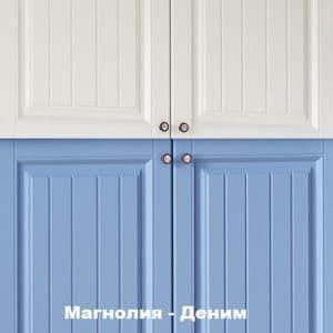 Кухонный гарнитур Хозяйка 1,5 м 12890 рублей, фото 5 | интернет-магазин Складно