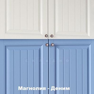 Кухонный гарнитур Хозяйка 1,5 м фото 5 | интернет-магазин Складно