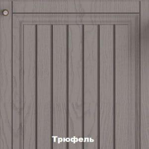 Кухонный гарнитур Хозяйка 1,5 м 12890 рублей, фото 8 | интернет-магазин Складно