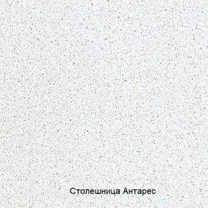 Кухонный гарнитур Даллас 1,5 м 18370 рублей, фото 4 | интернет-магазин Складно