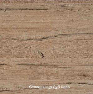 Кухонный гарнитур Даллас 1,5 м 18370 рублей, фото 2 | интернет-магазин Складно