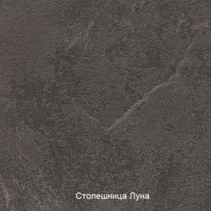 Кухонный гарнитур Даллас 1,5 м 18370 рублей, фото 3 | интернет-магазин Складно