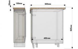 Кухонный шкаф напольный бутылочница Гинза ШН15  3790  рублей, фото 1 | интернет-магазин Складно