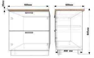 Кухонный шкаф напольный Гинза ШН2Я60 с 2 ящиками фото | интернет-магазин Складно