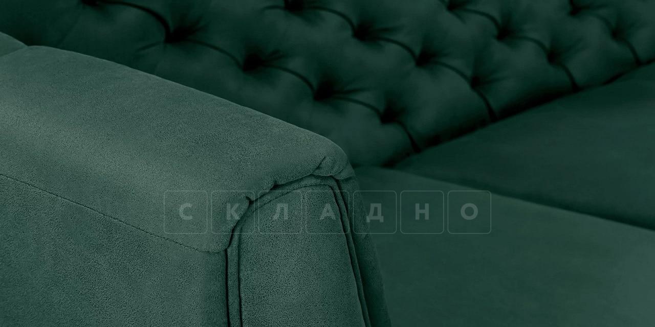 Диван прямой двухместный Честер на ножках изумрудный фото 7 | интернет-магазин Складно