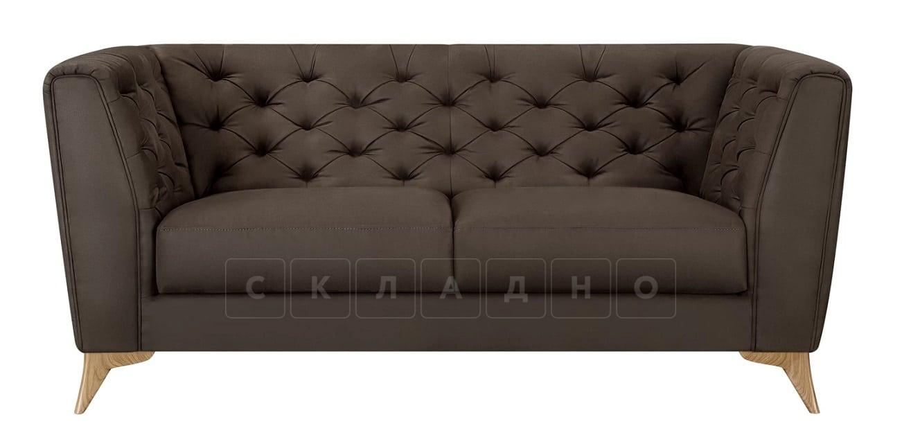 Диван прямой двухместный Честер на ножках коричневый фото 2 | интернет-магазин Складно
