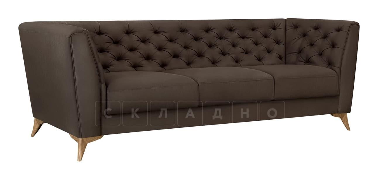 Диван прямой трехместный Честер на ножках коричневый фото 1 | интернет-магазин Складно