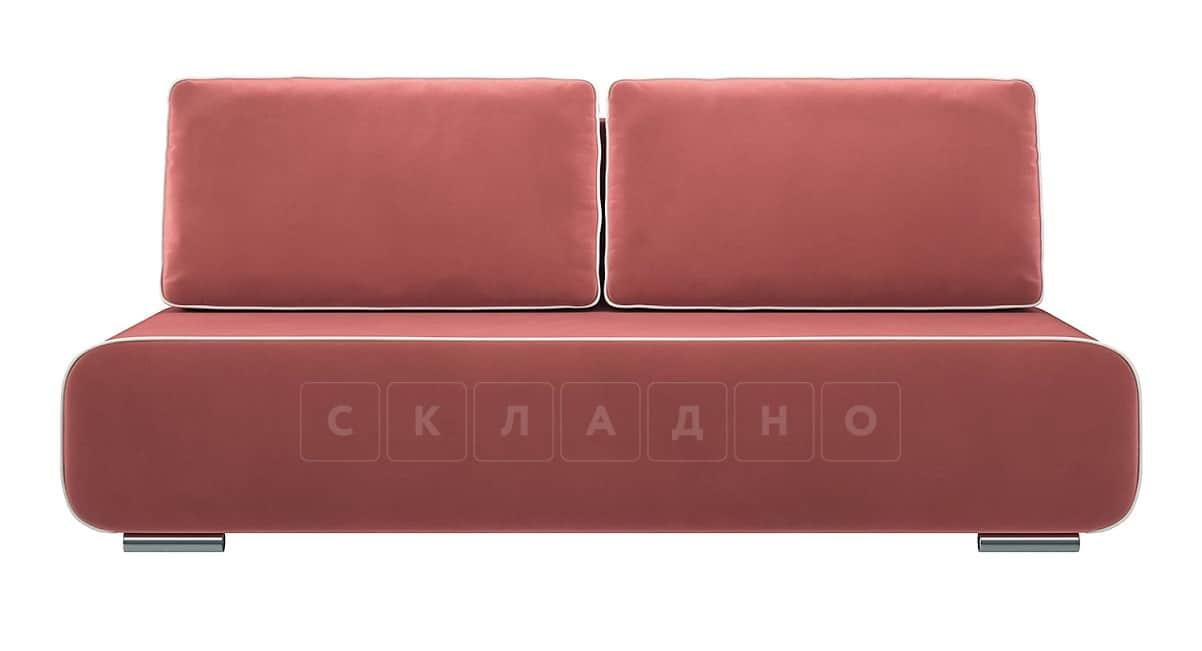 Диван еврокнижка Лаки пурпурный фото 2 | интернет-магазин Складно
