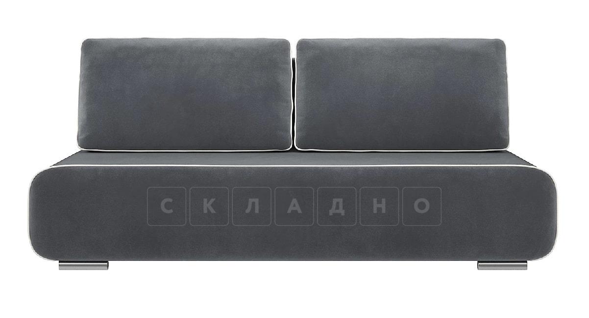 Диван еврокнижка Лаки серый фото 2   интернет-магазин Складно