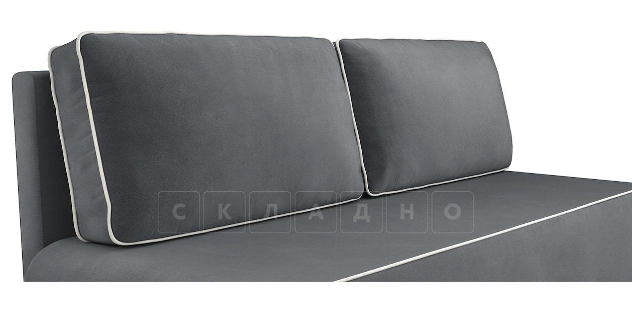Диван еврокнижка Лаки серый фото 5   интернет-магазин Складно
