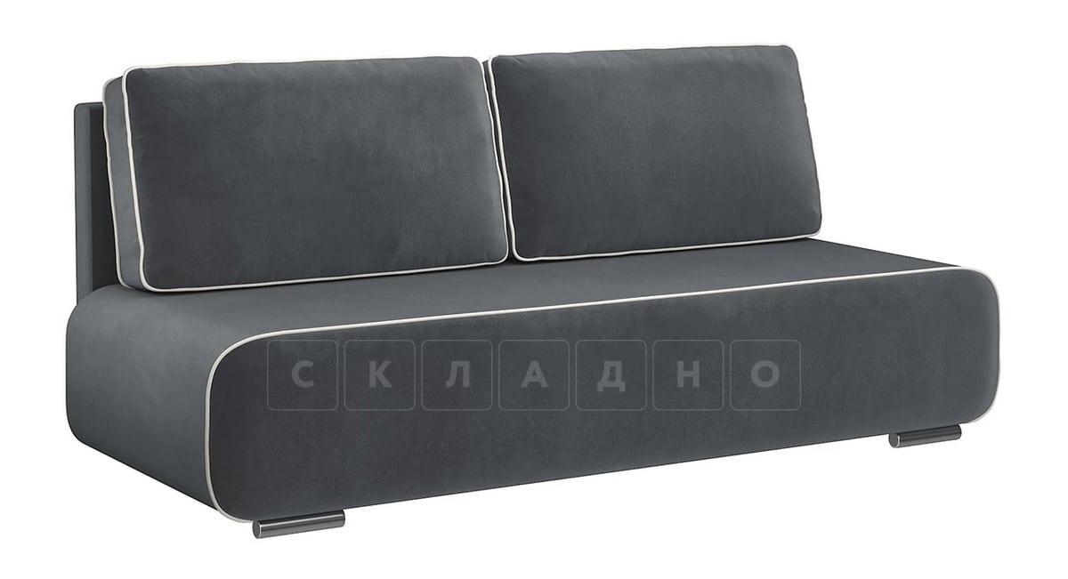 Диван еврокнижка Лаки серый фото 1   интернет-магазин Складно