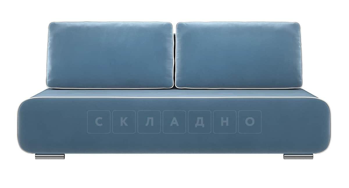 Диван еврокнижка Лаки синий фото 2 | интернет-магазин Складно