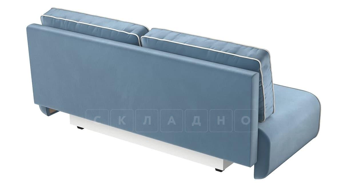 Диван еврокнижка Лаки синий фото 3 | интернет-магазин Складно