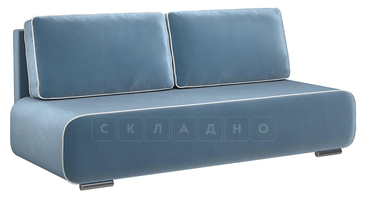 Диван еврокнижка Лаки синий фото 1 | интернет-магазин Складно