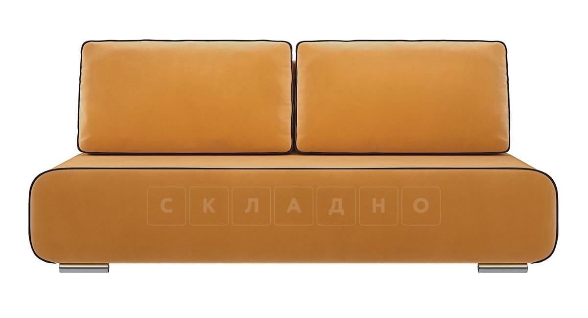 Диван еврокнижка Лаки желтый фото 2 | интернет-магазин Складно