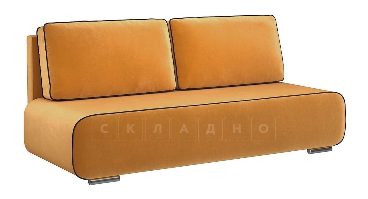 Диван еврокнижка Лаки желтый фото 1 | интернет-магазин Складно