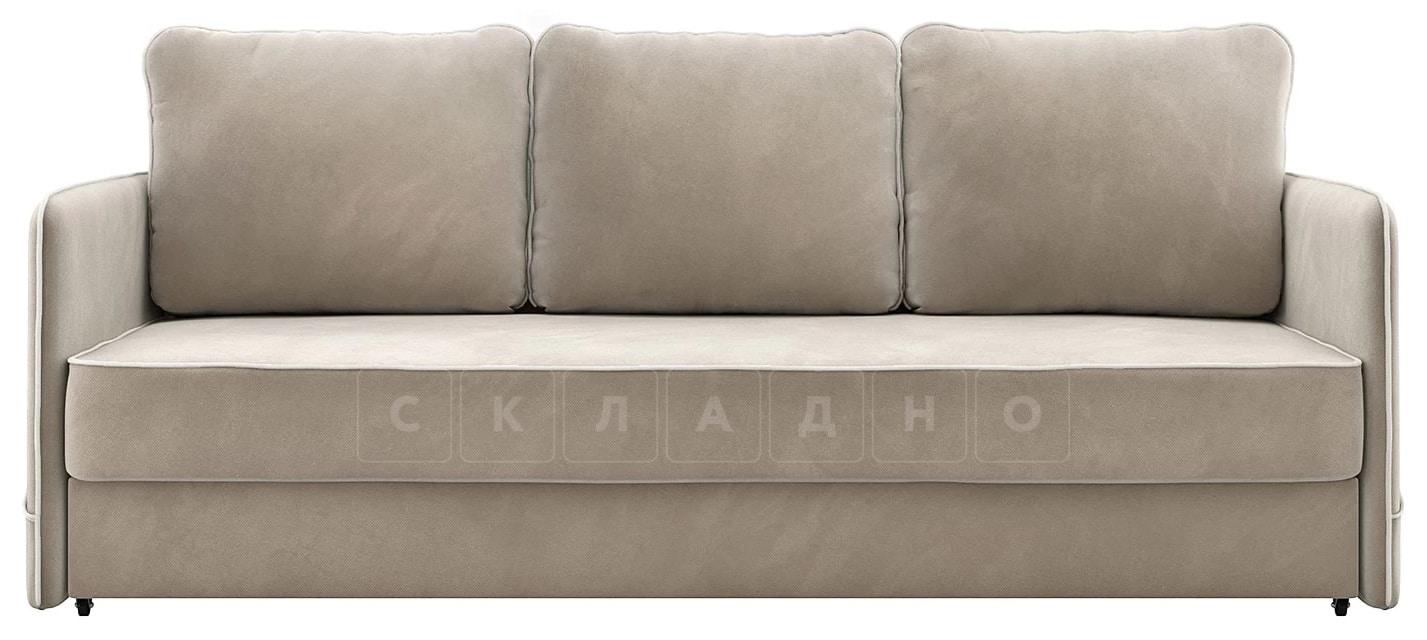 Диван с узкими подлокотниками Слим бежевый фото 3 | интернет-магазин Складно