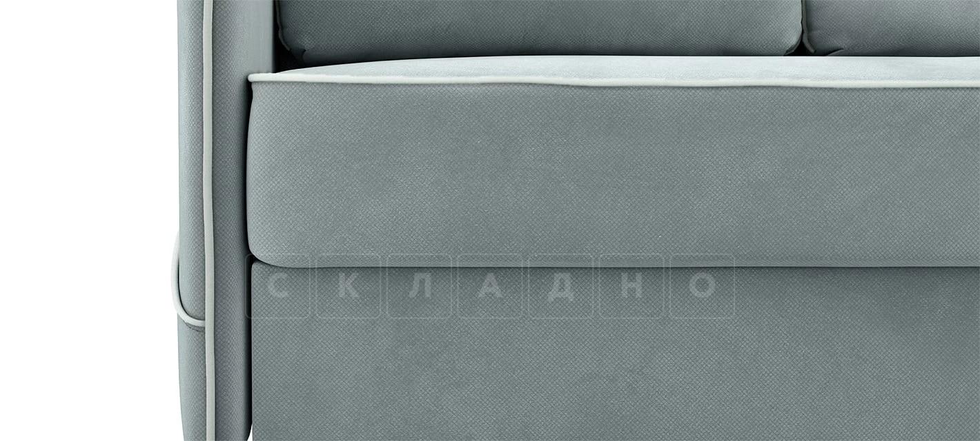 Диван угловой Слим серо-голубой правый фото 7 | интернет-магазин Складно