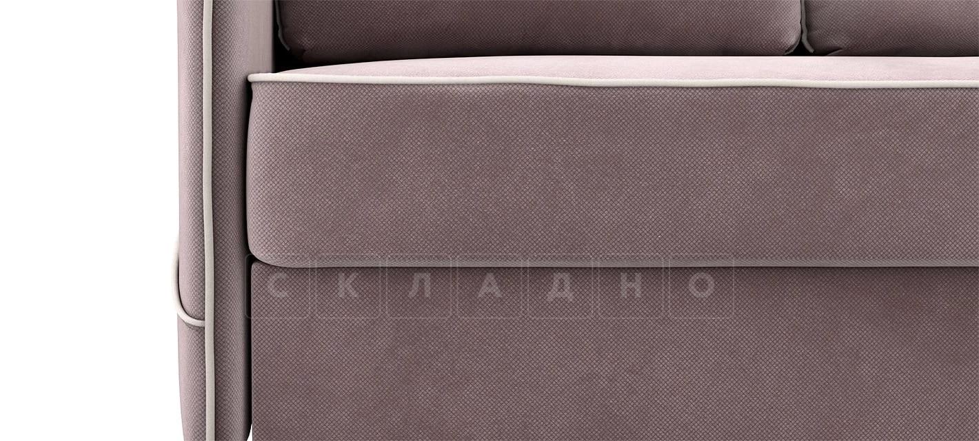 Диван угловой Слим светло-розовый правый фото 7 | интернет-магазин Складно
