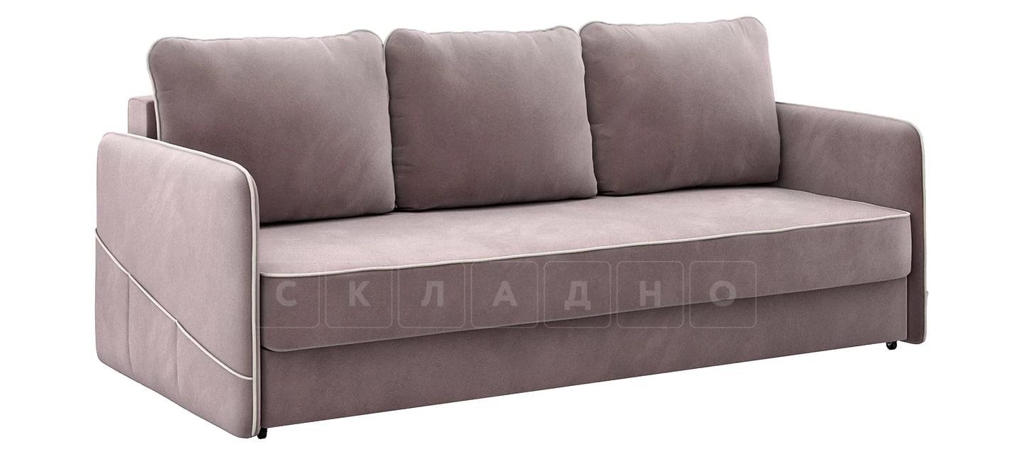 Диван с узкими подлокотниками Слим светло-розовый фото 1   интернет-магазин Складно