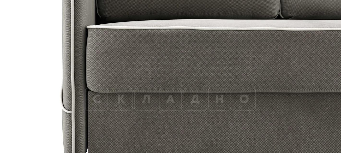 Диван с узкими подлокотниками Слим темно-серый фото 5 | интернет-магазин Складно