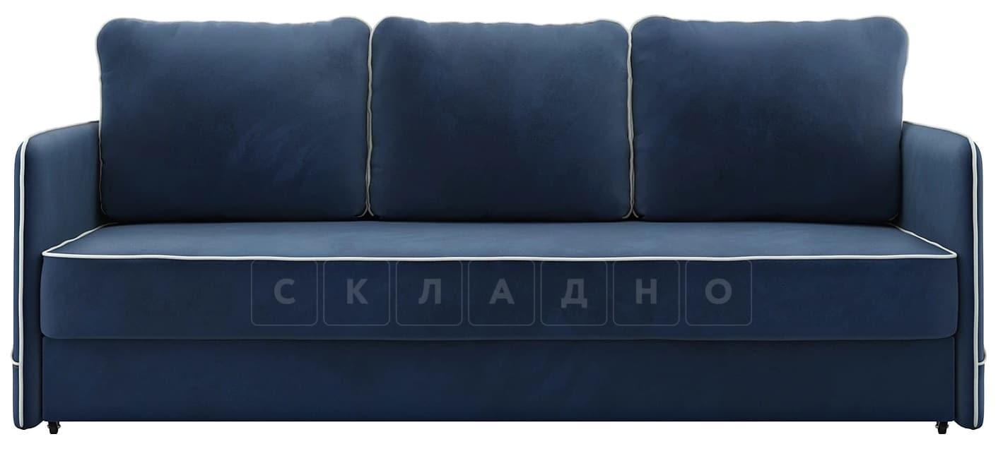 Диван с узкими подлокотниками Слим темно-синий фото 3   интернет-магазин Складно