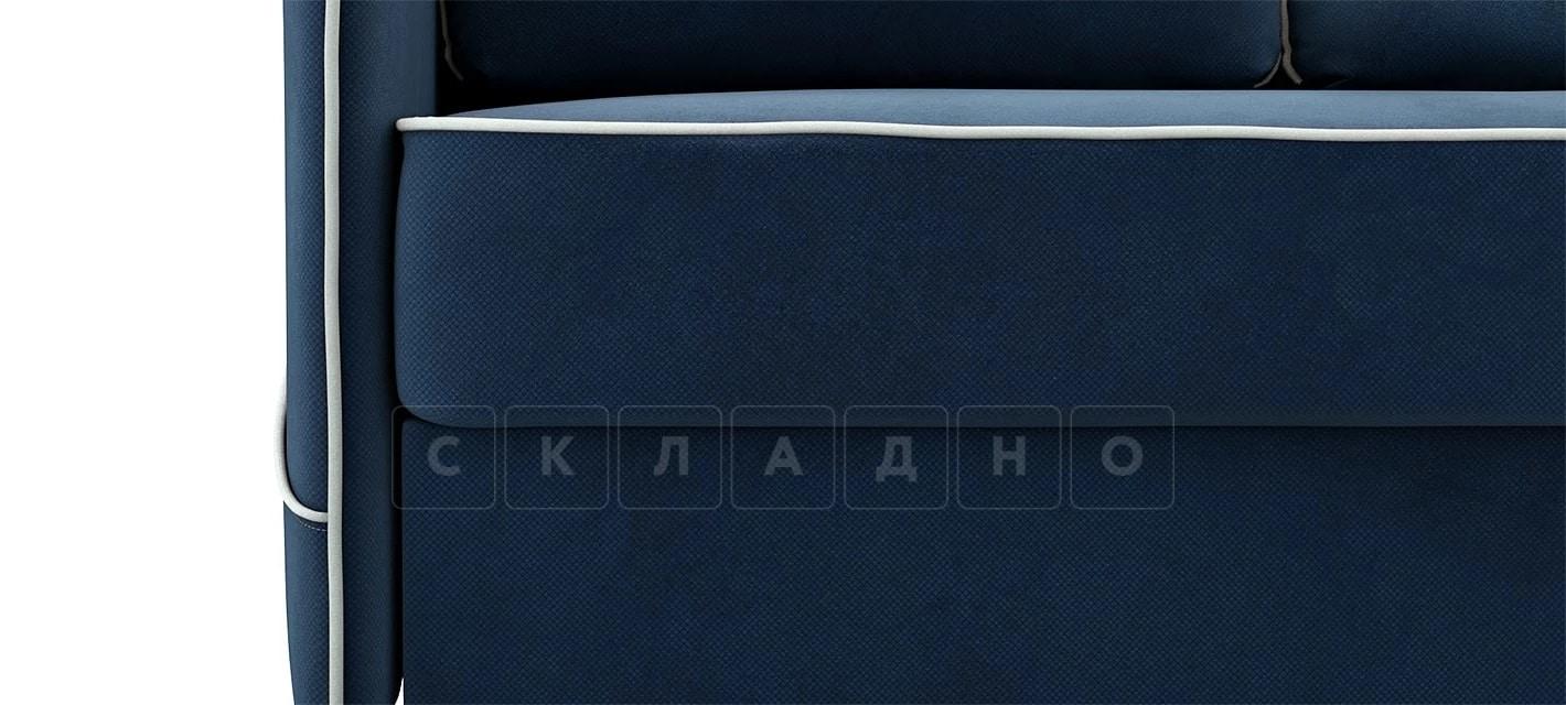 Диван угловой Слим темно-синий правый фото 7 | интернет-магазин Складно