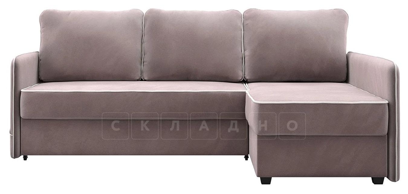 Диван угловой Слим светло-розовый правый фото 4 | интернет-магазин Складно
