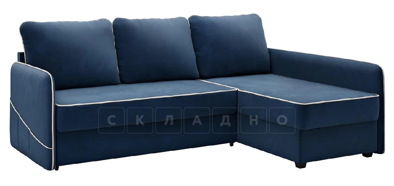 Диван угловой Слим темно-синий правый фото 1 | интернет-магазин Складно