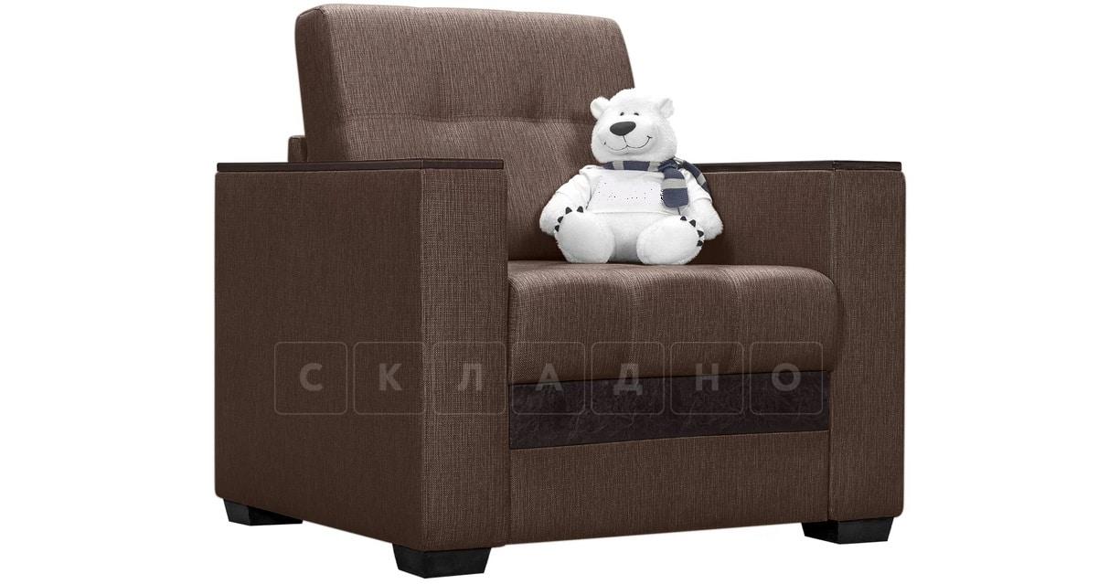 Кресло с подлокотниками Атланта рогожка коричневый фото 1 | интернет-магазин Складно