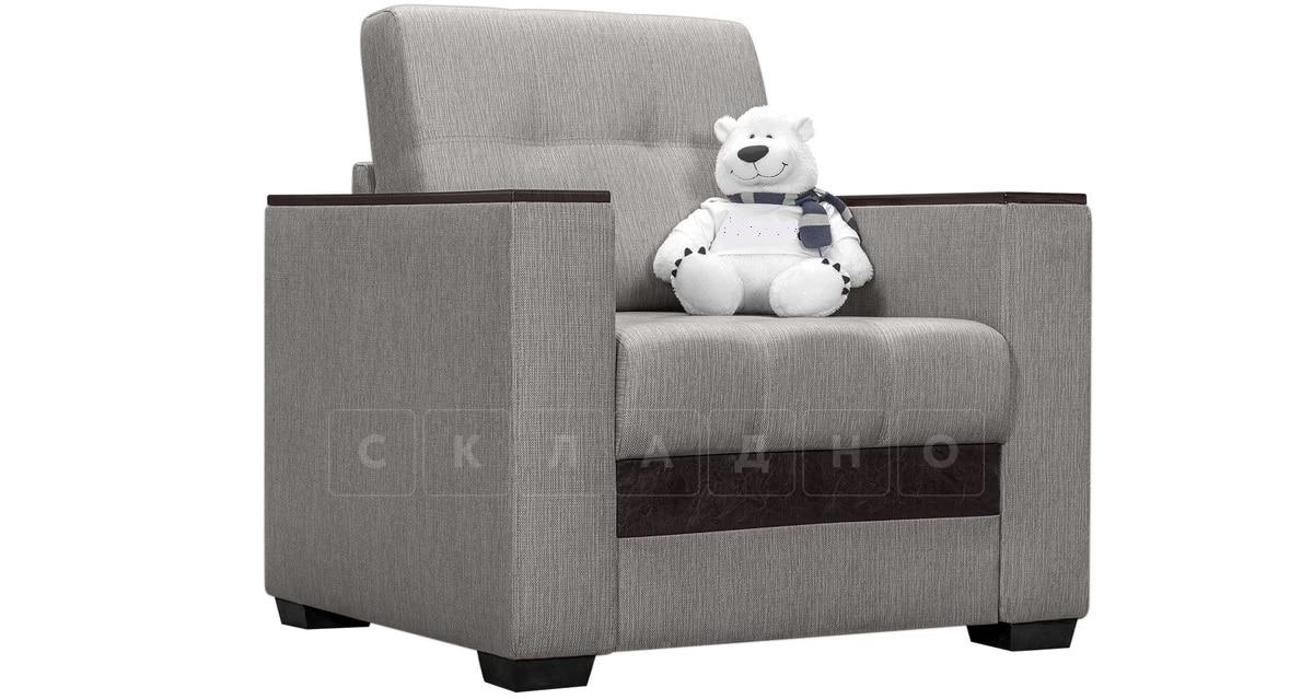 Кресло с подлокотниками Атланта рогожка серый фото 1 | интернет-магазин Складно