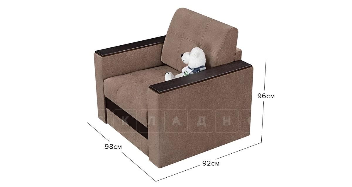 Кресло с подлокотниками Атланта вельвет коричневый фото 3   интернет-магазин Складно