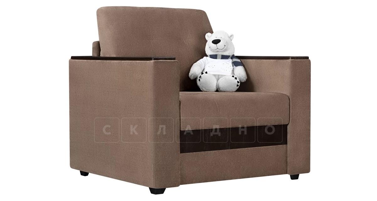 Кресло с подлокотниками Атланта вельвет коричневый фото 1   интернет-магазин Складно