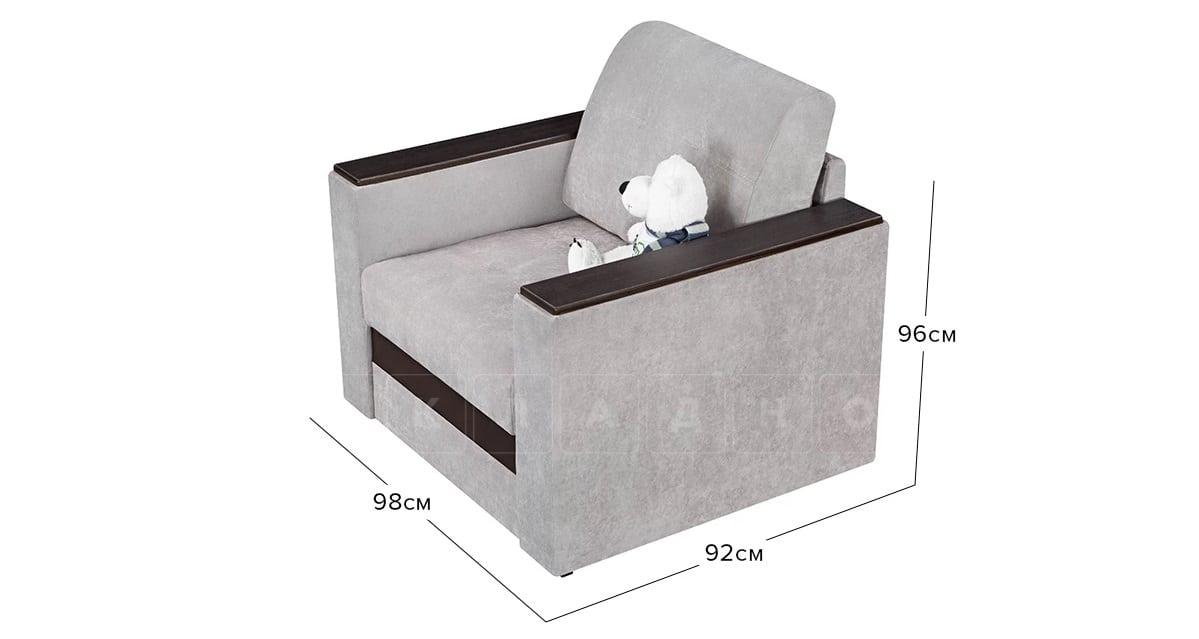 Кресло с подлокотниками Атланта велюр серый фото 3   интернет-магазин Складно