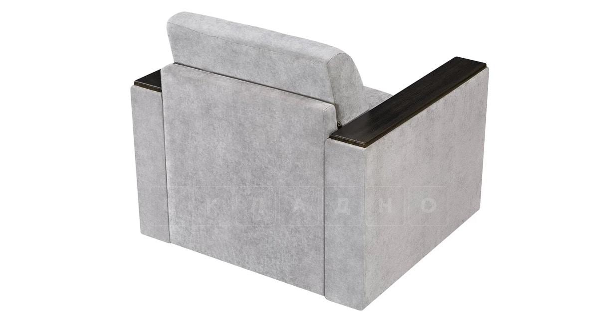 Кресло с подлокотниками Атланта велюр серый фото 4   интернет-магазин Складно