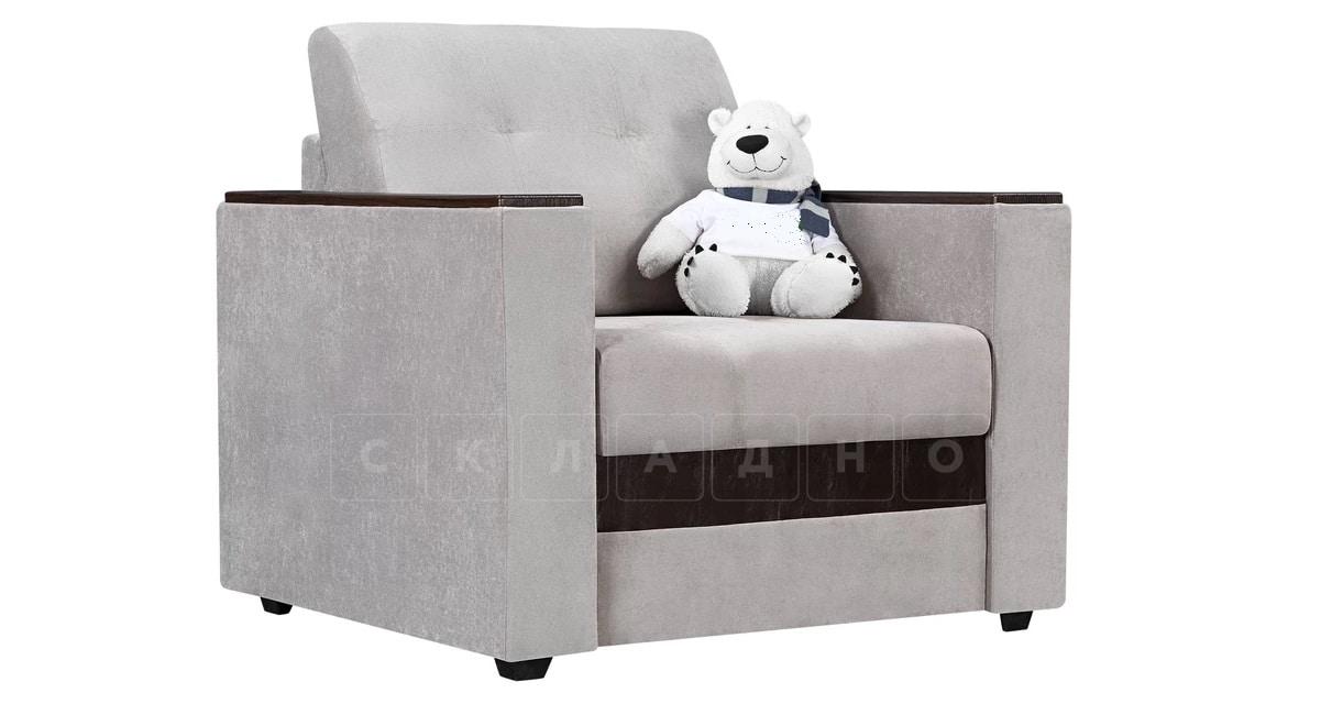 Кресло с подлокотниками Атланта велюр серый фото 1   интернет-магазин Складно