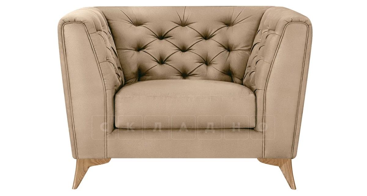Кресло Честер на ножках бежевый фото 2 | интернет-магазин Складно