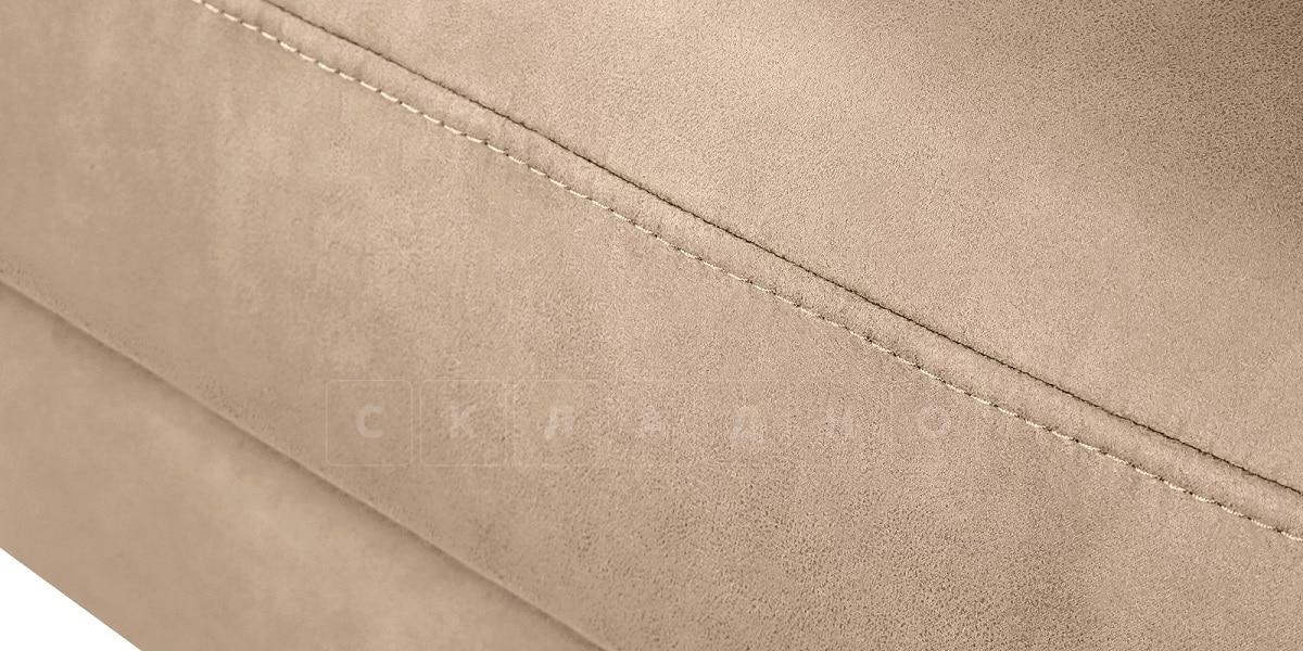 Кресло Честер на ножках бежевый фото 6 | интернет-магазин Складно