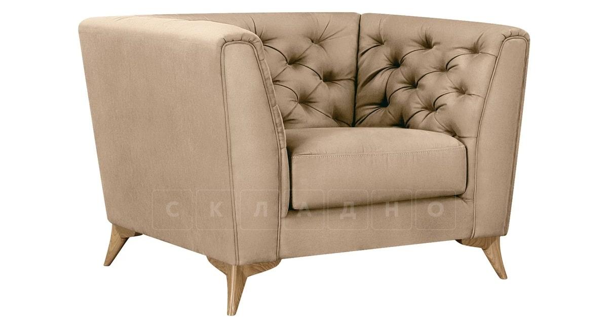 Кресло Честер на ножках бежевый фото 1 | интернет-магазин Складно