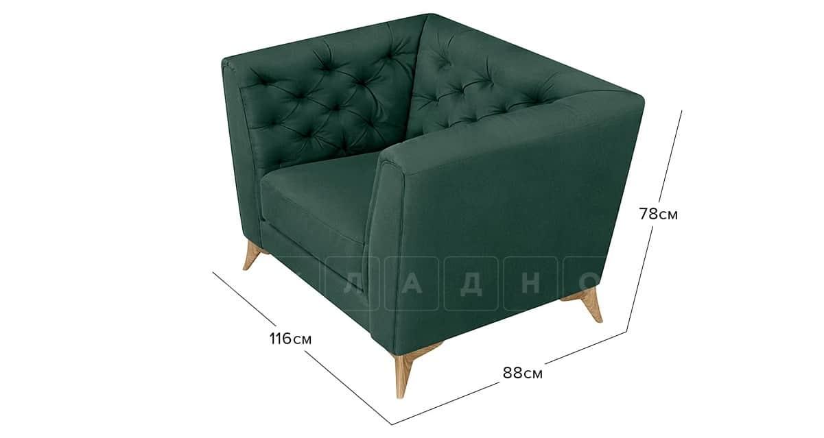 Кресло Честер на ножках изумрудный фото 3 | интернет-магазин Складно
