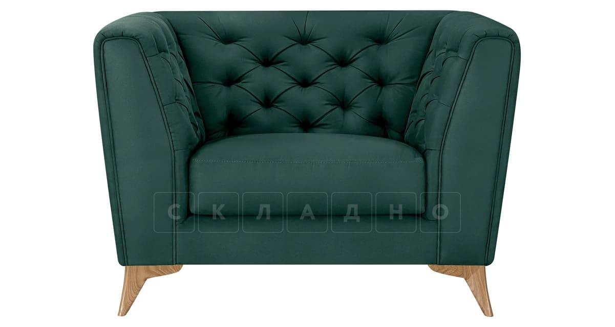 Кресло Честер на ножках изумрудный фото 2 | интернет-магазин Складно