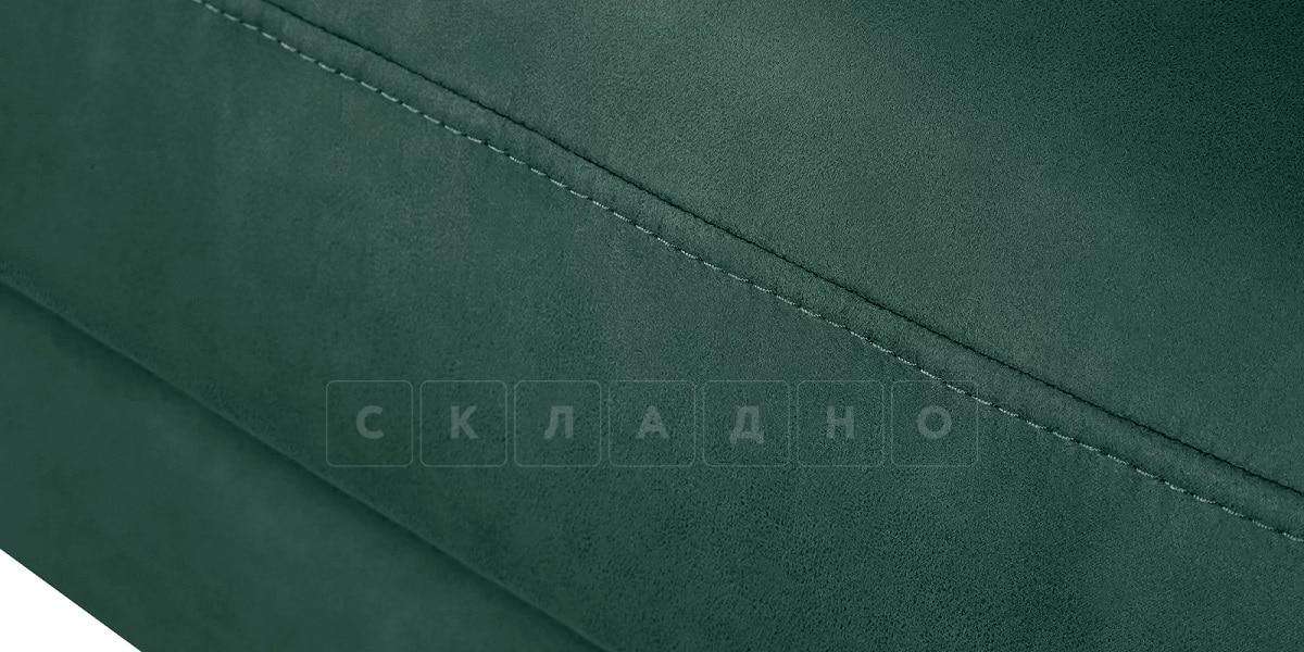 Кресло Честер на ножках изумрудный фото 6 | интернет-магазин Складно