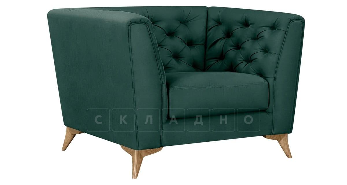 Кресло Честер на ножках изумрудный фото 1 | интернет-магазин Складно
