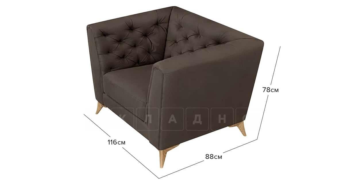 Кресло Честер на ножках коричневый фото 3 | интернет-магазин Складно
